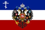 Alterverse: Tsardom of Greater Russia by GeneralHelghast