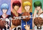 Kuroko no Basket Bookmarks by Alasse-Tasartir