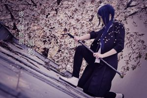 Kuroh - I judge one by their actions by AmiTheStalker