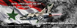 Syrian air force by Rawad1990