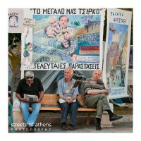The Greek Dream 24 by streets-of-athens