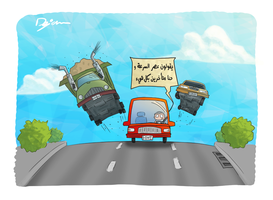 Crazy Drivers by DejamArt