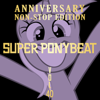 Super Ponybeat Vol. 040 Mock Cover by TheAuthorGl1m0