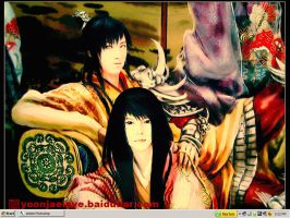 Ancient China YunJae wallie by eternalyunjae