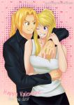 Happy Valentine! EDWIN - FMA by Timagirl