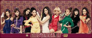 Hoot - SNSD by HigSousa