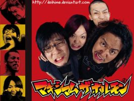 maximum the hormone wallpaper by deihime