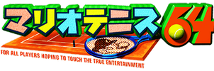 Mario Tennis 64 logo (Japan) by RingoStarr39