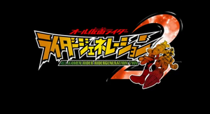 All Kamen Rider Generation Two by XMarcoXfansubs