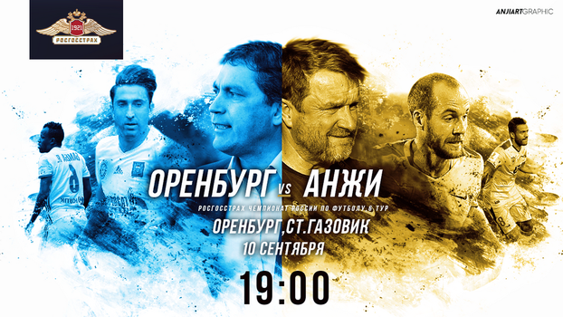 UFC style banner for match by byKiLLeR