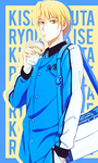 || Kise Ryouta || LargePiece || by Izza-chan