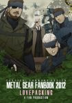 MGS fanbook 2012 now available by doubleleaf
