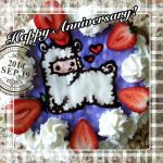 Sheep Anniversary Cake by rltan888