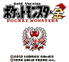 Pocket Monster 2 Title Screen by Nidrax