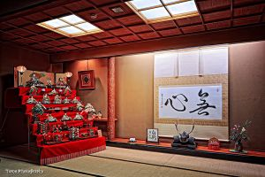 Japanese Room by WindyLife