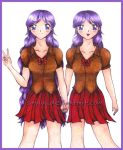 The Twins by Sayuni