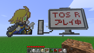 Tos2 Minecraft by itsonlyaurl