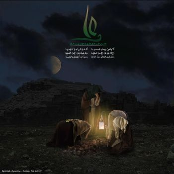 Imam Ali 2010 by Special-Hussein