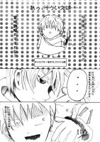 TLOF Chapter 1, p.10 Japanese by Waterdroplet-s