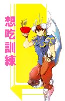 Chun Li - Think Eat Training! by ArtemOrlov