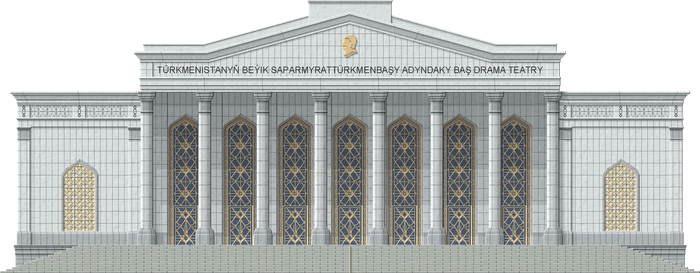 Main Drama Theatre of Turkmenistan by Herbertrocha