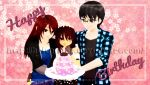 MMD - Happy Birthday TM2~ by Heleannor