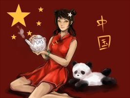 Chinese by Eclipsing
