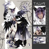.:CLOSED:. Adoptable - TALUS Species #16 by chisei-adopts
