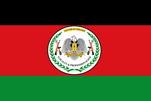Sudan People's Liberation Army by ShitAllOverHumanity