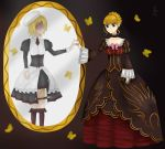 Umineko - Mirror Mirror by TimeThatFlysBy