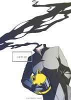 durarara!!x2 - celty by scarfboyfriends
