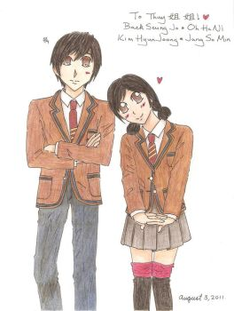 Playful Kiss by rklover7109