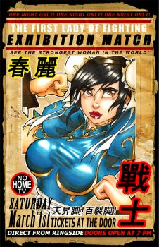 Vintage Chun Li Poster by IndyScribbable