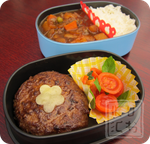 Bento - Curry and Beef Burger by Chef-Kuching
