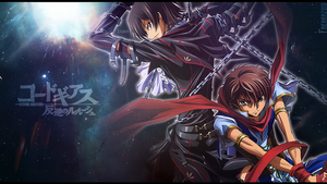 Wallpaper Code Geass by MarceloPinheiro