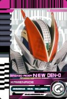 Kamen Ride New Den-o by Mastvid