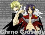 Joshua and true form Chrno by neneno