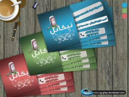 Nikatel business card by abgraph
