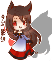 Kagerou Imaizumi by Turkey-Wang