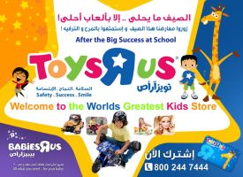 ToysRus Ad2 by M-AlJabarty