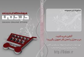 Didani DVD Cover by sarakhanoom