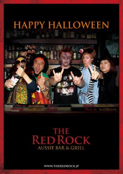 Red Rock Halloween by Kenichi-Japan