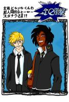Anime Static Shock by emif