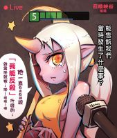 [LOL] Sad Soraka  (in chinese) by beanbean1988