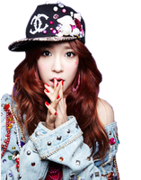Tiffany's I Got A Boy PNG by Jungiejung