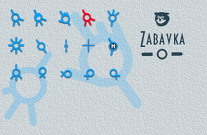 Zabavka - cursor for windows 7. by tchiro
