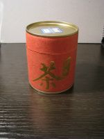 Tea box 03 by Ghost-Stock