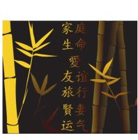 Bamboo by PhishPhace