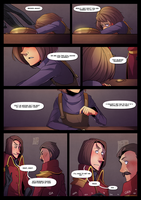 Clockwork - Page 12 by Chikuto