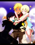 Collab: We Love U Roxas by annria2002
